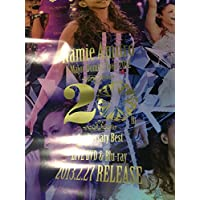 安室奈美恵 namie amuro 5 Major Domes Tour 2012  20th Anniversary Best  特典ポスター