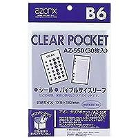 ==業務用セット== ・アゾン・クリアポケット・OPP0.06mm厚・AZ-550・30枚入・-×5セット-