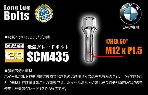 BMW用 【60°テーパー M12 x 1.5】【40mm】 ロングボルト ホイールボルト クローム 10本セット