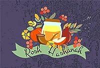 ロシュハシャナの背景。