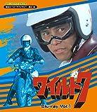 望月三起也先生追悼企画 甦るヒーローライブラリー 第21集 ワイルド7 Blu-ray Vol.1