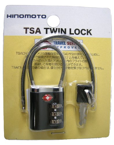 [해외]TSA TWIN LOCK 블랙 223704/TSA TWIN LOCK Black 223704