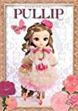 グルーヴ Pullip BOOK FASHION DOLL PULLIP Hi! I'mPullip PB-002