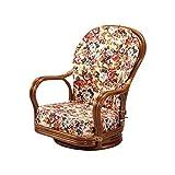ハイバック籐回転座椅子 ( フロアチェア ) 【1: ロータイプ】 木製 座面高18cm 肘付き 厚手クッション