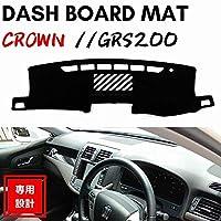 200系 クラウン アスリート/ロイヤル GRS200 ダッシュボードマット ダッシュボード カバー 専用設計 CROWN シート