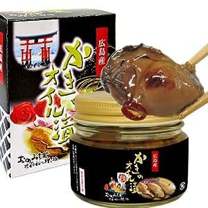 おのみち発 広島県産 牡蠣(かき)カキのオイル漬け 1本90g [ご注文から10営業日後の発送です] | 漬け・酢〆魚 通販