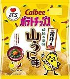 カルビー ポテトチップス 山うに味(福井県) 55g×12袋