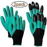 ガーデングローブ 手袋 植栽手袋 Nifogo 軍手 作業用手袋 園芸用手袋 爪付き 植栽手袋 ガーデニング用手袋 防水作業用 園芸用具 掘りと植栽 耐久性がある高品質の素材 2ペア