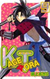 KAGETORA(9) (週刊少年マガジンコミックス)