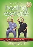 Amazon.co.jpFu Style Healing Exercise Sitting Tai Chi