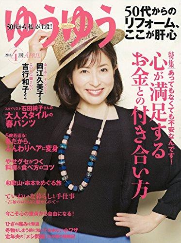 女優・岡江久美子、新型コロナウイルスによる肺炎で死去