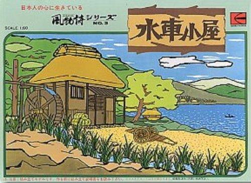 マイクロエース 1/60 風物詩シリーズNo.04水車小屋