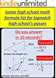 Junior high school math formula list for topnotch high school's passes: Do you answer  in 10 seconds? (English Edition)