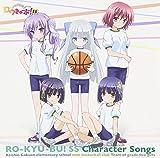 「ロウきゅーぶ!SS」Character Songs 慧心学園初等部女子ミニバスケットボール部5年生チーム(下級生Groove!)