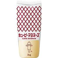 キユーピー マヨネーズ 1kg