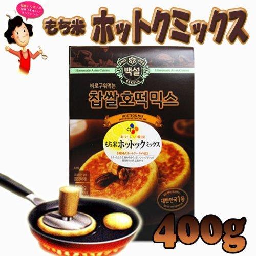 白雪 ホットクミックス 400g■韓国食品■チヂミ粉/穀物/お餅■CJ