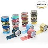 ZHIFAN マスキングテープ 和紙テープ 和紙製 テープ ラッピング デコレーション DIY 工芸品 ギフト 装飾用 パーティー 剥がしやすい 40巻きセット 汎用 幅5mm 15mm 30mm 長さ3m巻(40ロール)