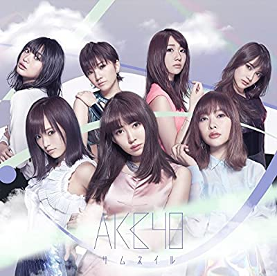 【Amazon.co.jp限定】8th ALBUM「サムネイル Type A」 (オリジナル生写真、メーカー多売:プレゼント応募抽選券付)