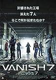 VANISH7 バニッシュ7/INCIDENT
