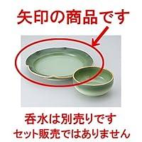 天皿 緑彩天皿 [ 21.3 x 4.7cm ] 【 料亭 旅館 和食器 飲食店 業務用 】