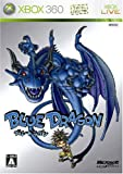 ブルードラゴン 特典 「オリジナルマウスパッド」&「フェイスプレート カスタマイズシール セット」付き - Xbox360