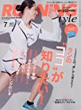 プーマ シューズ Running Style(ランニング・スタイル) 2017年7月号 Vol.100