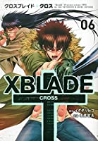 XBLADE + -CROSS-(6) (シリウスKC)