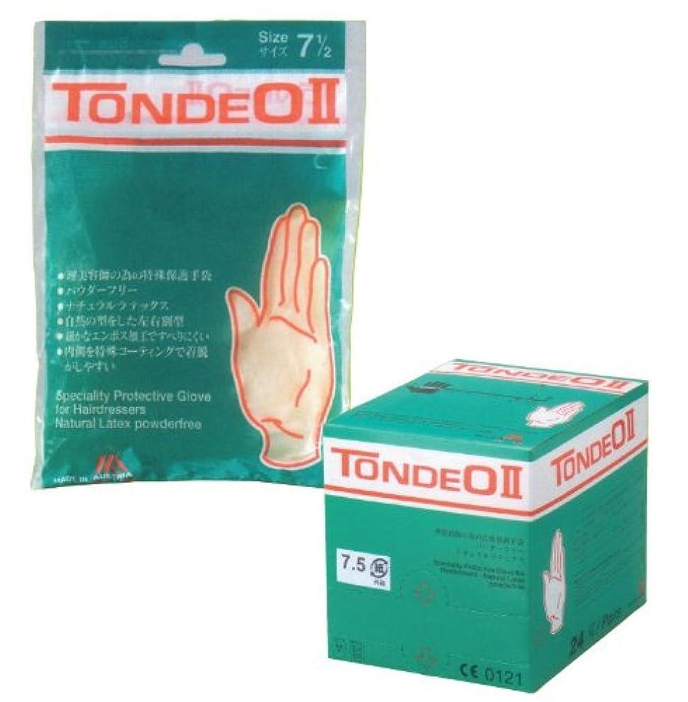 スパイラルり植物学トンデオ2 ゴム手袋 7.5インチ