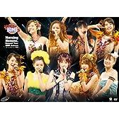 モーニング娘。 コンサートツアー 2007 秋 ~ボン キュッ!ボン キュッ!BOMB~ [DVD]