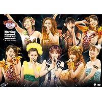 モーニング娘。 コンサートツアー 2007 秋 ~ボン キュッ!ボン キュッ!BOMB~