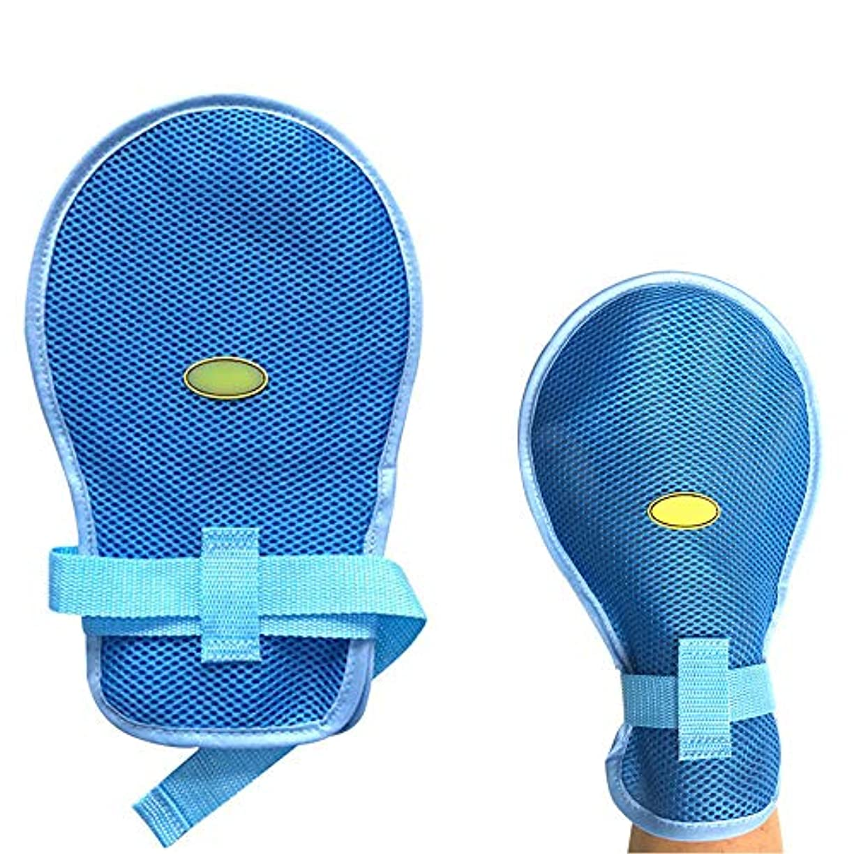 サミット咲くシェルター高齢者の認知症手袋の安全装置のミット - 個人用手の安全装置 - 自傷防止のための指のコントロールミット(1ペア)