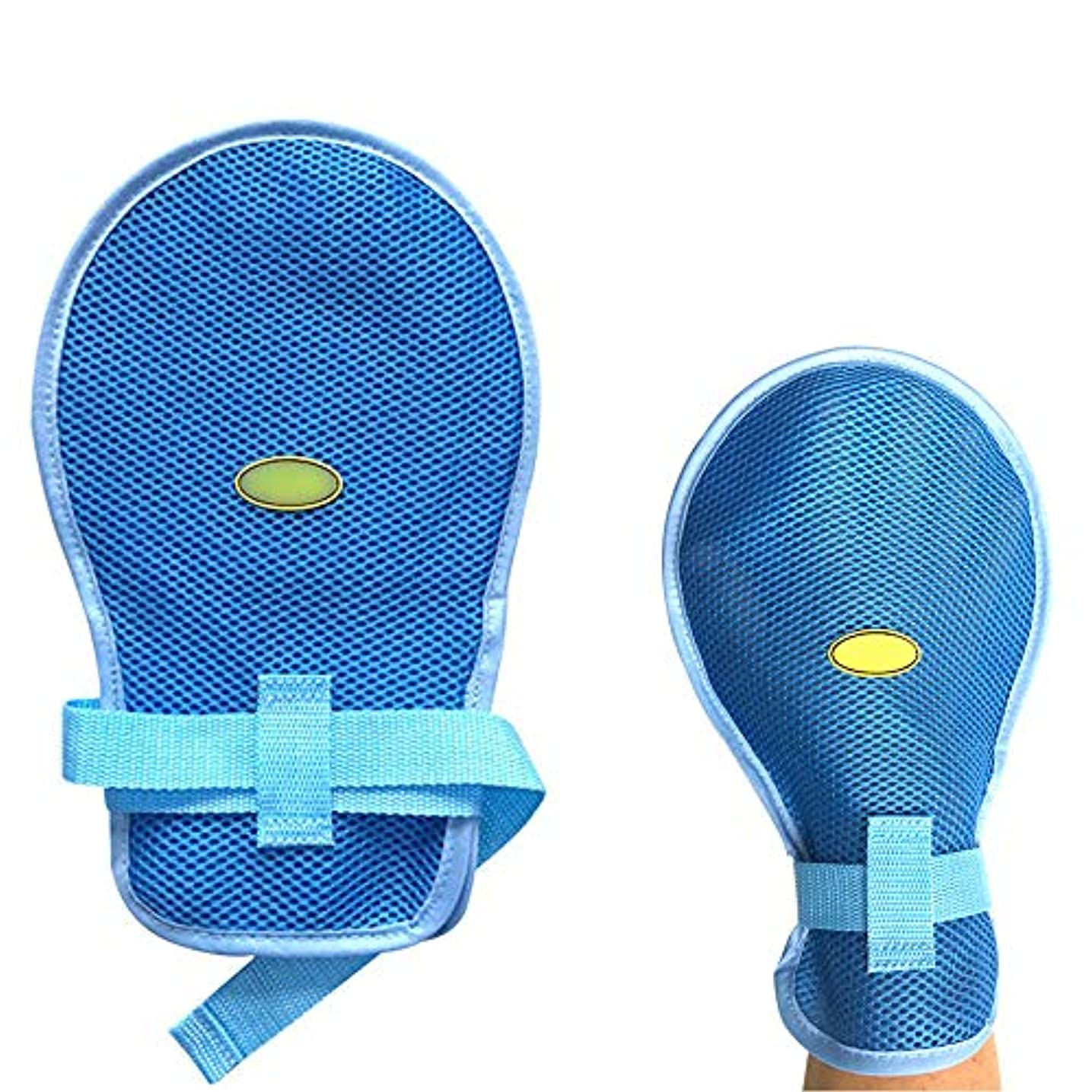 邪魔クック蚊高齢者の認知症手袋の安全装置のミット - 個人用手の安全装置 - 自傷防止のための指のコントロールミット(1ペア)