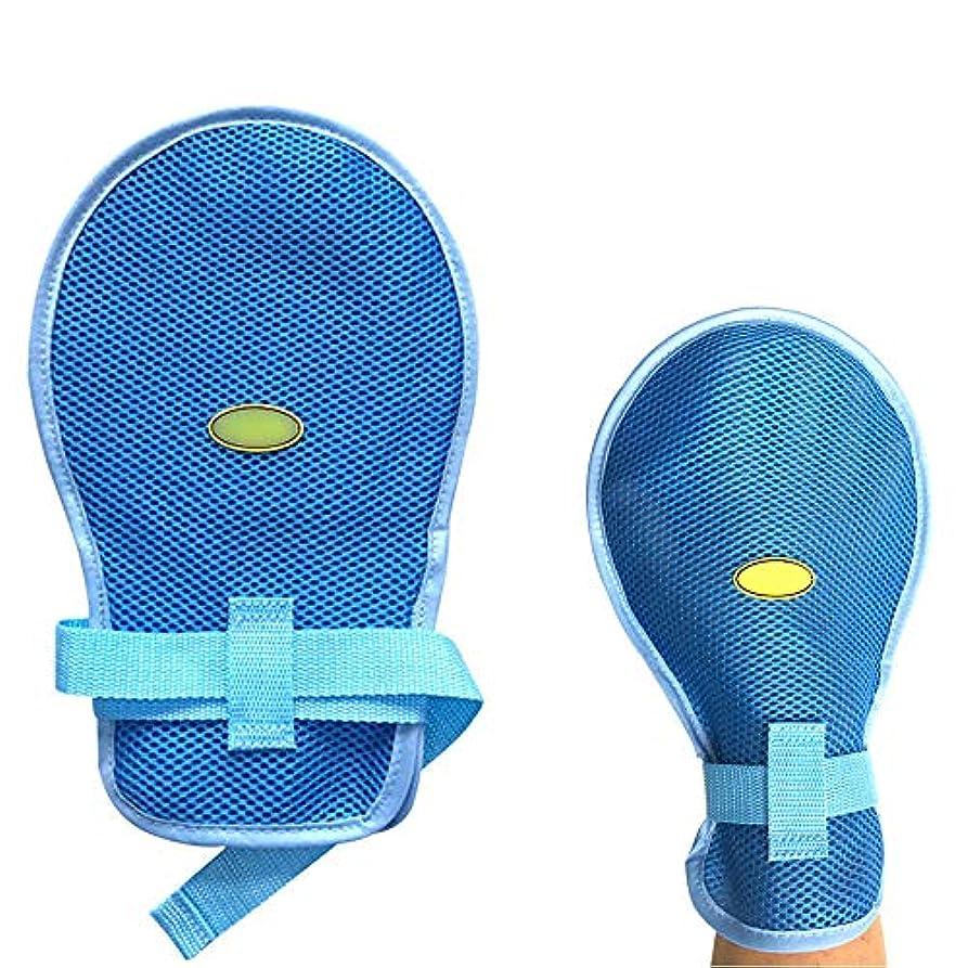 証言するセッティングメタルライン高齢者の認知症手袋の安全装置のミット - 個人用手の安全装置 - 自傷防止のための指のコントロールミット(1ペア)