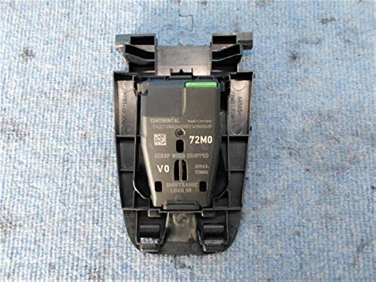 コンペマーティフィールディング風邪をひくスズキ 純正 ワゴンRスティングレー MH34 MH44系 《 MH34S 》 カメラ P80500-20000597