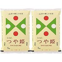 山形県産つや姫 10kg (5kg×2) 平成29年産 白米 お米