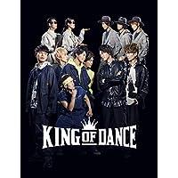 【Amazon.co.jp限定】TVドラマ『KING OF DANCE』【Blu-ray BOX】