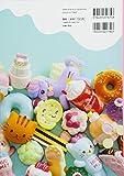 Cafe de N スクイーズ Collection Book ~限定ゆめかわパープルロールケーキ&ワッフルサンド&ハートチュロスつき~ ([バラエティ]) 画像
