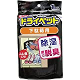 【まとめ買い】備長炭ドライペット 除湿剤 下駄箱用 95g【×4個】