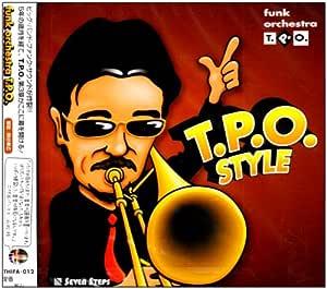 T.P.O. STYLE(ティー・ピー・オー・スタイル)
