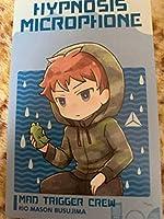 ヒプノシスマイク アニメガ 限定 フェア カード 毒島メイソン理鶯