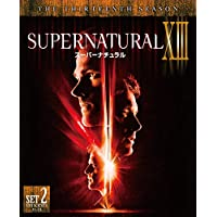 SUPERNATURAL 13thシーズン 後半セット
