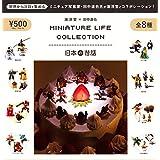 海洋堂×田中達也 MINIATURE LIFE COLLECTION 日本の昔話 [全8種セット(フルコンプ)]