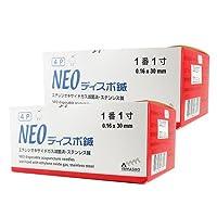 【山正】NEO ディスポ鍼 4本パック(240本入り)【4番×1寸】× 2個セット
