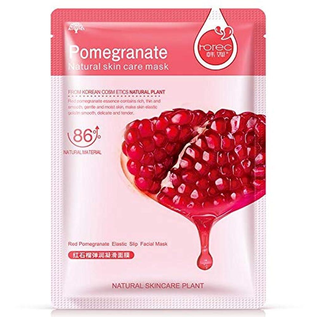 上へ実り多いマーカー(Pomegranate) Skin Care Plant Facial Mask Moisturizing Oil Control Blackhead Remover Wrapped Mask Face Mask Face...