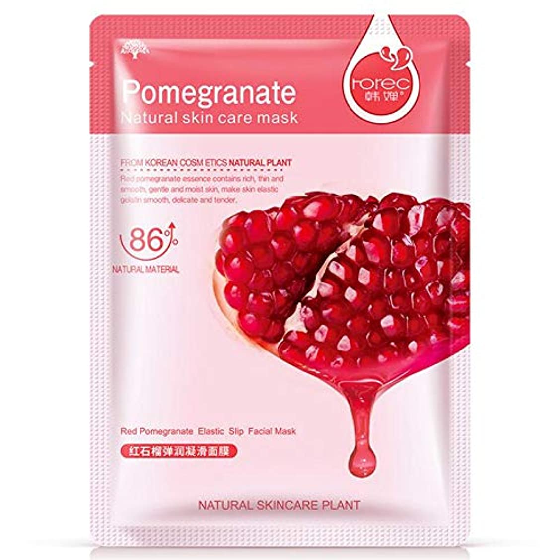 柔らかさ水知り合いになる(Pomegranate) Skin Care Plant Facial Mask Moisturizing Oil Control Blackhead Remover Wrapped Mask Face Mask Face Care