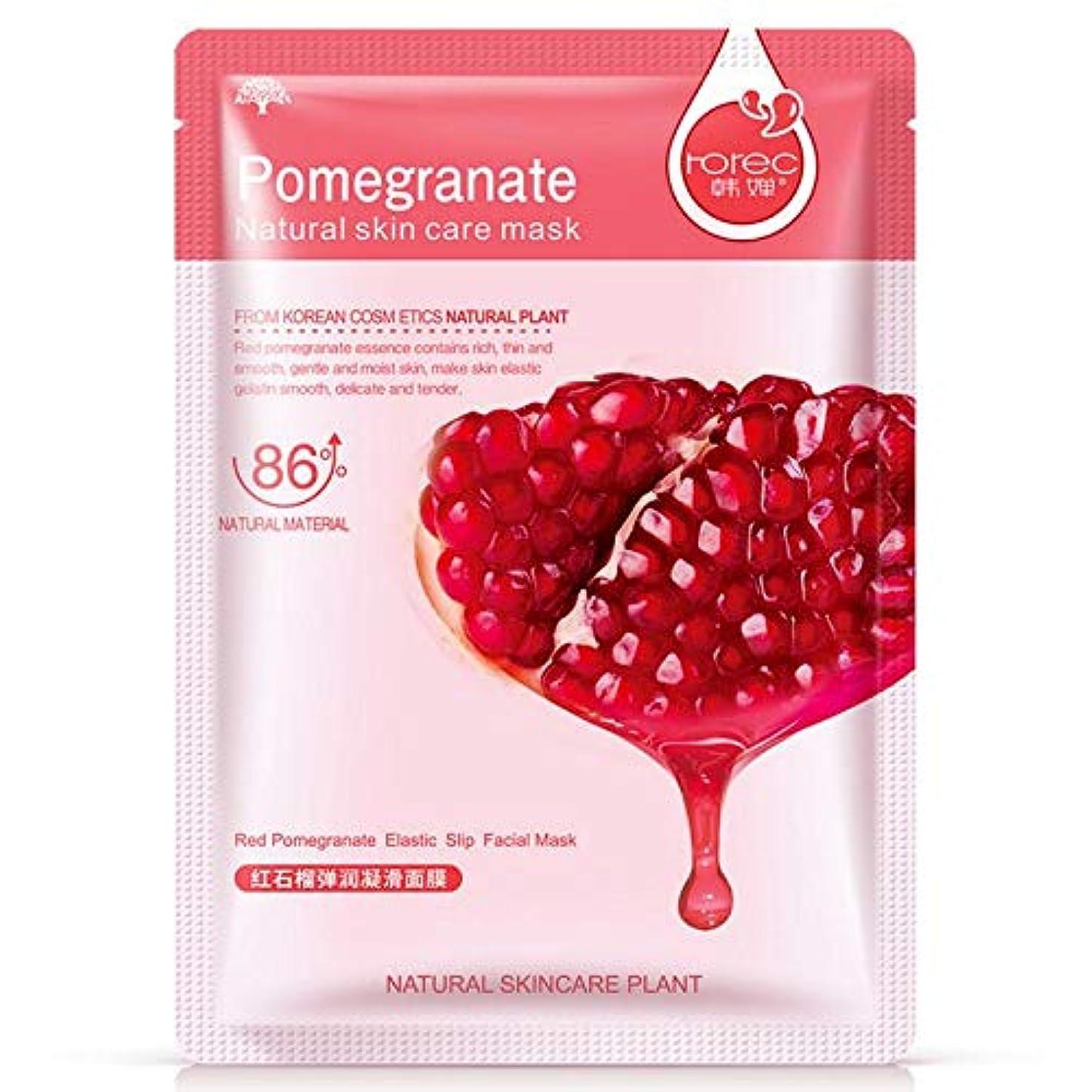 驚剥離バイアス(Pomegranate) Skin Care Plant Facial Mask Moisturizing Oil Control Blackhead Remover Wrapped Mask Face Mask Face...
