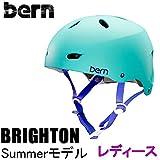 bern(バーン) bern ヘルメット バーン レディース BRIGHTON SATIN SEAFORM GREEN オールシーズンモデル 女性  スケボー・自転車ヘルメット M(55.5-57cm)
