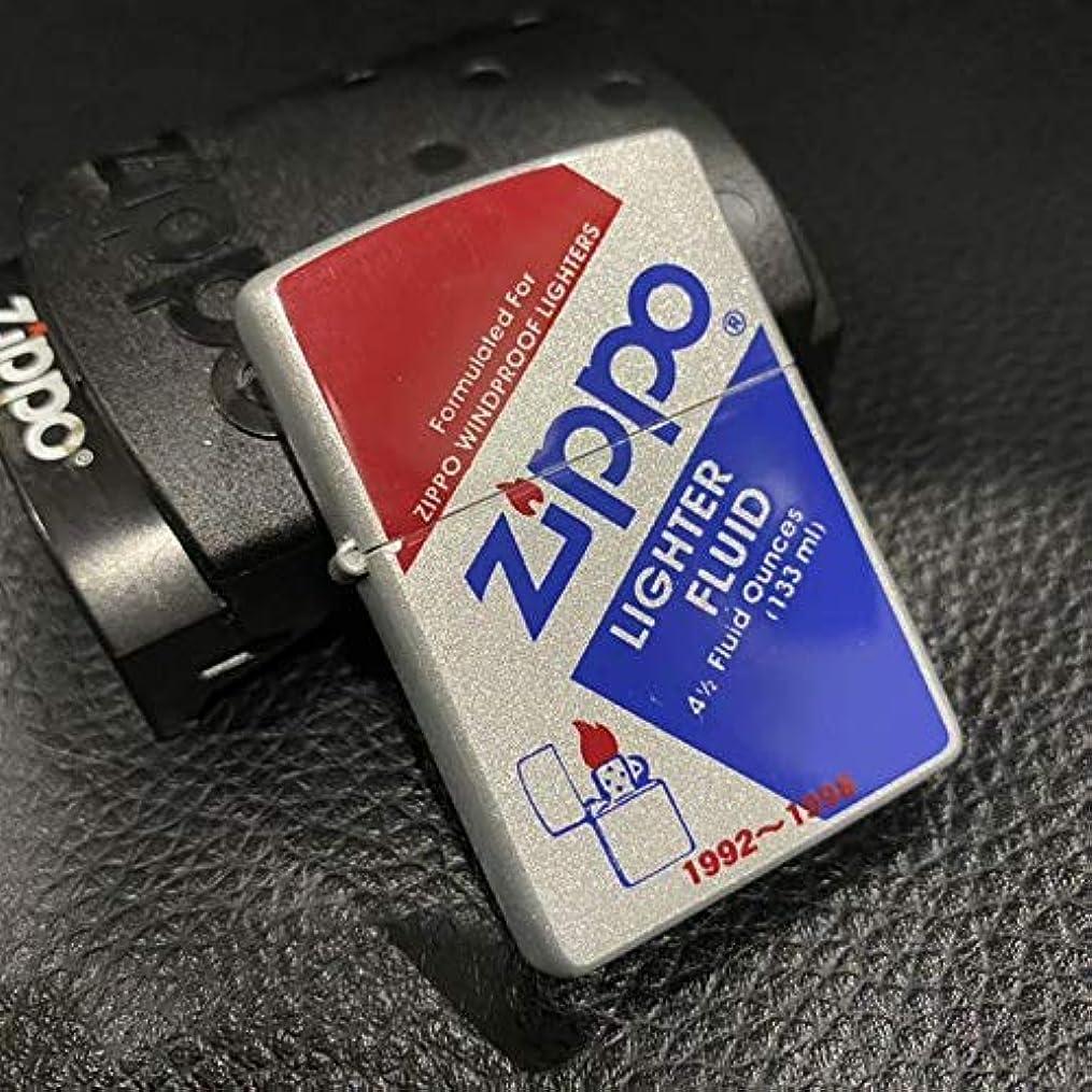 ロイヤリティ地質学リンスZIPPO90年代 オイル缶デザイン ジッポライター 箱付き