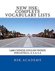 New HSK: Complete Vocabulary Lists: Word lists for HSK levels 1, 2, 3, 4, 5, 6 (English Edition)