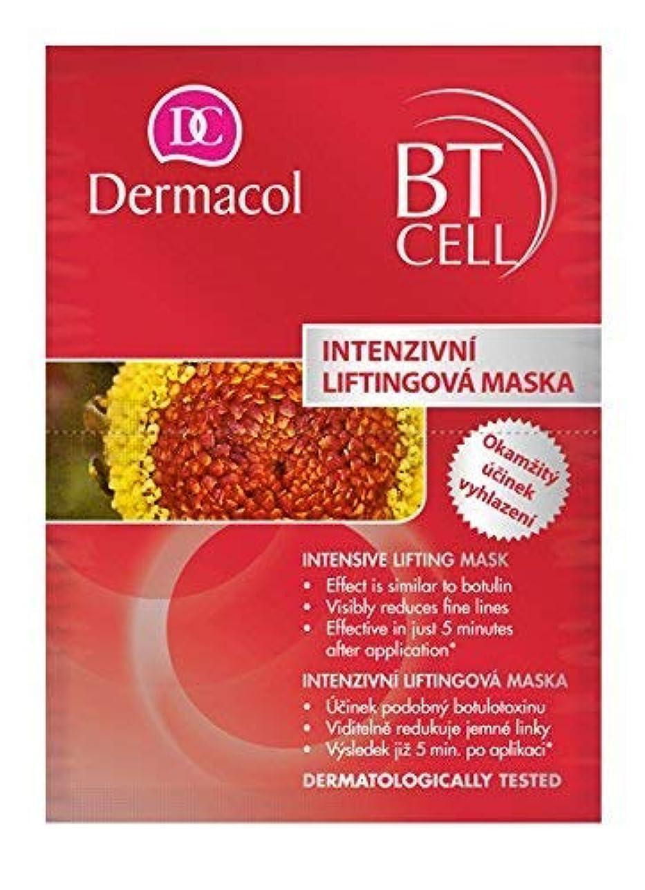 側面それによってチャンピオンシップDermacol BTの細胞の集中的な持ち上がるマスク2x8g